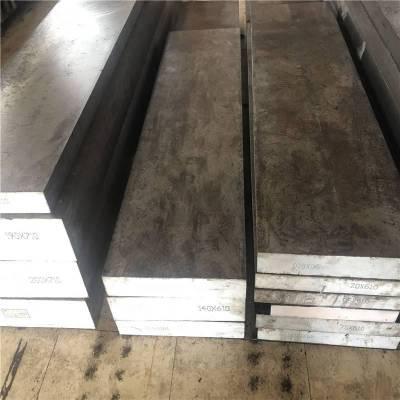 供应NAK80性能高精密塑料模具钢 零售切割价格
