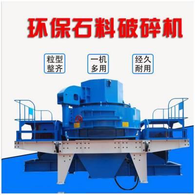 制砂机设备,制砂机成套设备,机制砂生产线,制砂机生产线