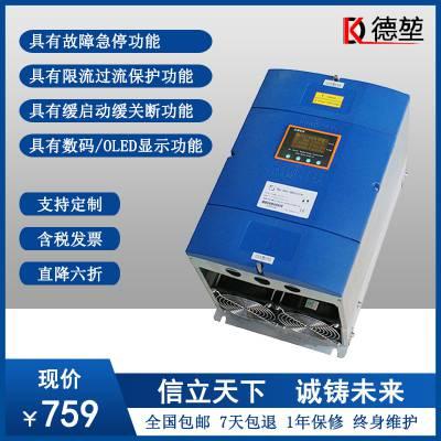 单相可控硅电压调整器220v交直流电子大功率固态调压器