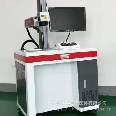 优选厂家:吉安自动化激光设备怎么样