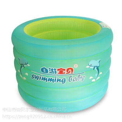 自游宝贝 0-6个月婴儿游泳池 加厚充气水池保温家用