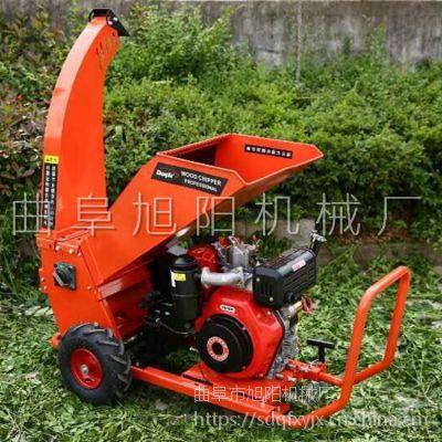 新品热销旭阳多功能树木粉碎机 10马力柴油碎屑机 小型大功率碎木机