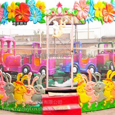 商场儿童新型游乐设备价格童星游乐欢乐喷球车新款组合