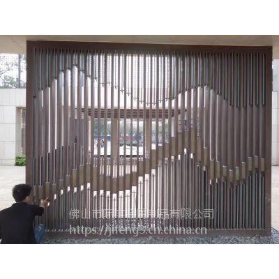厂家不锈钢花格,订制不锈钢隔断屏风