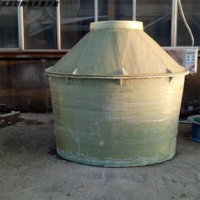 祥庆复合材料玻璃钢人孔井 具体用途有哪些