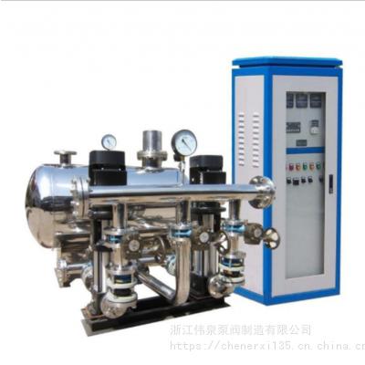 浙江伟泉 厂家直销CDLF不锈钢水泵供水设备变频恒压生活供水无负压给水设备
