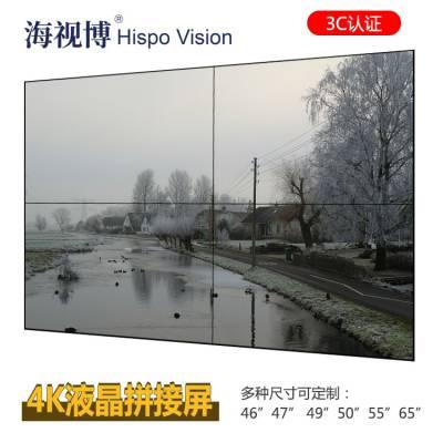 三星LG液晶显示屏,工业安防显示液晶监视器,大屏拼接电视墙