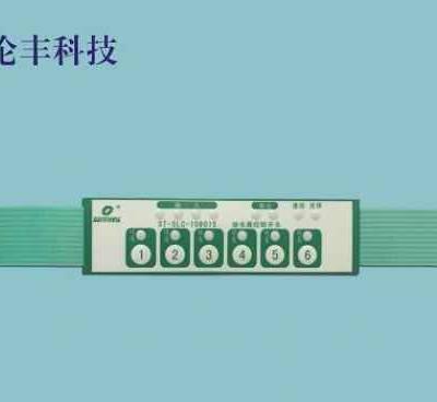 安徽LED灯薄膜开关010|LED灯薄膜开关010厂家供应
