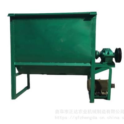 定制卧式搅拌机 肥料混合搅拌机 饲养场拌料机