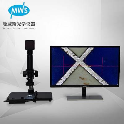 厂家促销超高清大倍数微米级别测量视频显微镜MWS-SCL104G