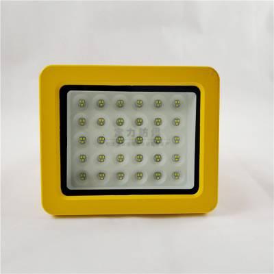 led防爆灯价格DFC-8112A防爆led灯70W