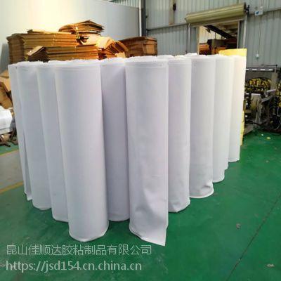 昆山导电EVA泡棉,黑色导电泡棉模切成型