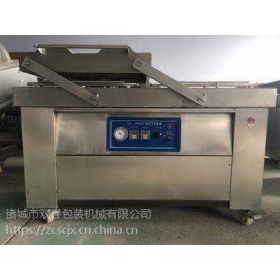 供应304食品级不锈钢真空包装机 豆干真空包装机械