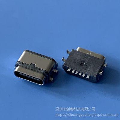 电动剃须刀防水插座 USB 3.1 6P防水母座 两脚/四脚 沉板0.8 C型贴板防水插座
