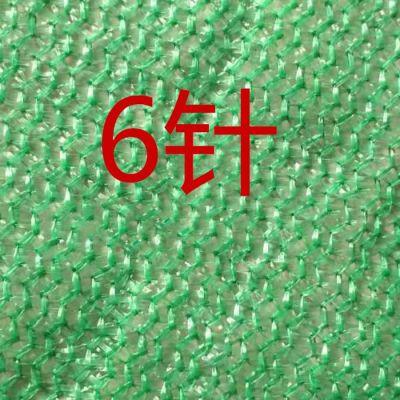 环保美化防尘盖土网-豪杰绳网(在线咨询)-兴城防尘盖土网