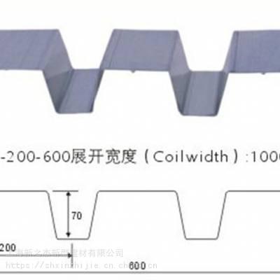宝鸡1.0mm厚YX70-200-600型开口楼承板生产厂家