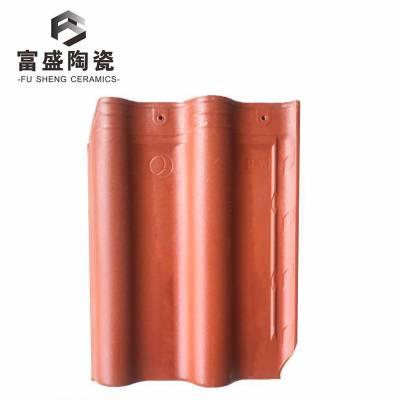 300*400玫瑰红色全瓷欧式防水欧式连锁瓦全角防水连锁瓦片