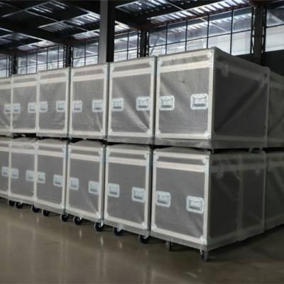 航空箱生产厂家生产-汉鹏 优质商家-越秀区航空箱生产厂家