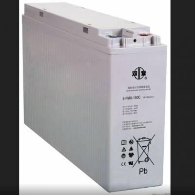 保定双登免维护电池-6-GFM-100报价