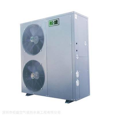 乐昌市大学空气能热泵热水器工厂定制