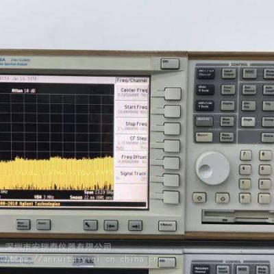 供应 安捷伦 频谱分析仪E4443A