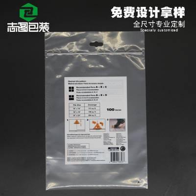 PE塑料自封袋透明封口袋彩印包装袋密封袋印刷LOGO定制包装袋自封