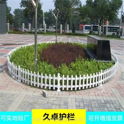 河南新乡草坪护栏厂家 获嘉县绿化塑料草坪栅栏 新乡草坪护栏价格查询