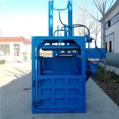 赛德顺半自动打包机 棉花废品液压打包机 废金属压块机