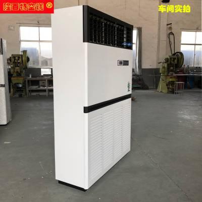 隆百特风机盘管 立柜式风机盘管 10P水温空调柜机 风机盘管厂家批发