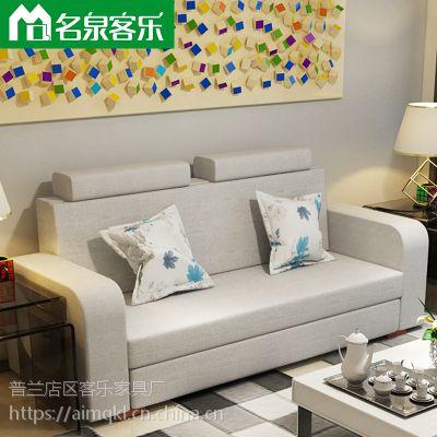 大连软包家具SF-111-19客厅布艺简约双人沙发 大连家具工厂直销