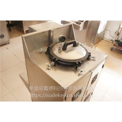 松香膏药 AGX-GZ-18膏药灌装机 膏药机