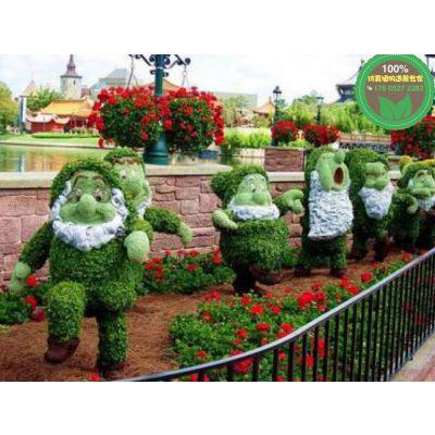 公园绿雕制作流程_立体花坛绿雕__绿雕厂家_绿雕市场