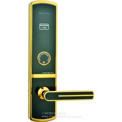 欧豪锁业酒店锁IC门锁刷卡锁公寓锁新款酒店锁锌合金门锁时尚大气
