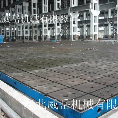 三维柔性焊接平台 海量现货 质优价廉