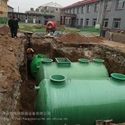 高平卫生服务中心污水装置 批发商