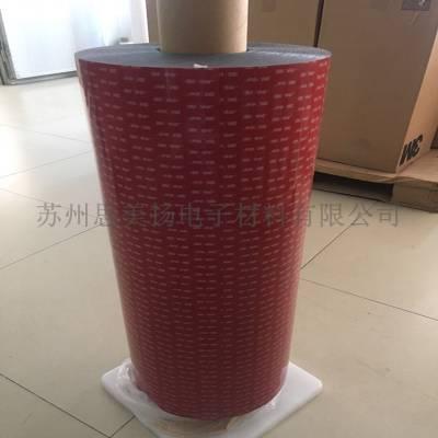 原装3M5952黑色强力双面胶 品牌VHB丙烯酸泡绵3m5952亚克力胶带