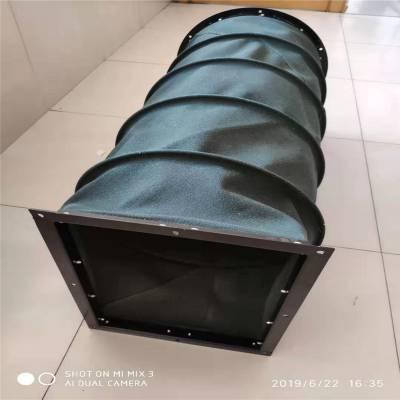 厂家定制 帆布通风软连接 玻璃纤维软连接 帆布伸缩通风