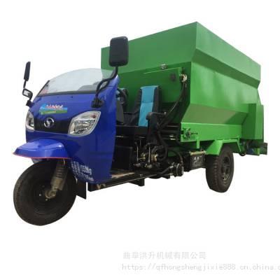 电动三轮移动撒料车 静音多功能的柴油投喂车 双面出料撒料车