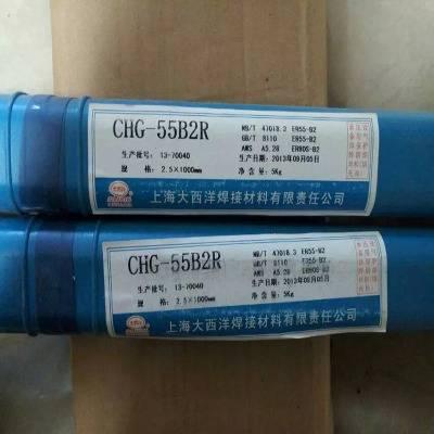 大西洋CHG-55B2V R31焊丝 CHG-55B2焊丝 R30焊丝 耐热高强钢焊丝