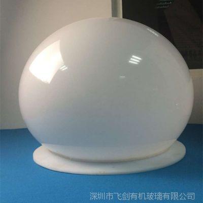 飞剑亚克力工厂现货供应亚克力白色景观灯罩直径3米