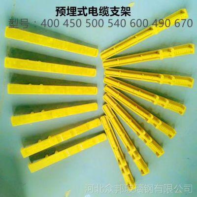 众邦绝缘预埋式直埋式复合材料玻璃钢电缆沟支架生产厂家