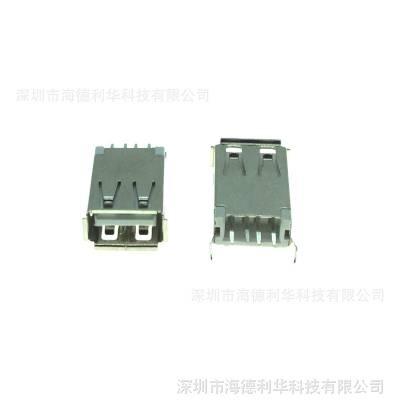 工厂直销 USB 2.0母座AF立式180度15.0弯脚直口卷口黑胶白胶防火