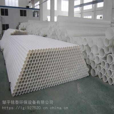 山东生产PP管化工管聚丙烯管通风管的厂家