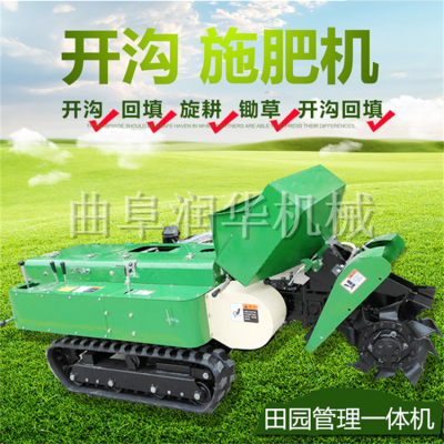 履带式果园旋耕机 农用自走式开沟机 茶树施肥一体机