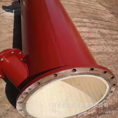 泰拓30-3000陶瓷耐磨耐腐蚀弯头生产厂家
