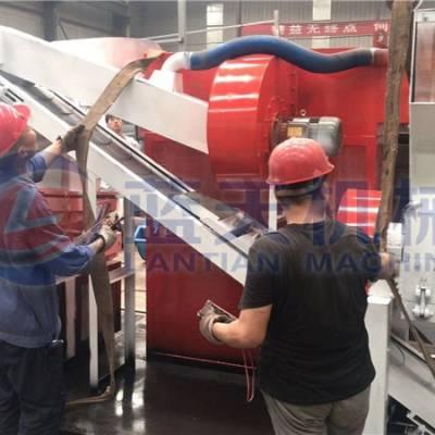 蓝天废线铜米机 电线铜米机设备 铝塑分离机价格 铜米机生产商