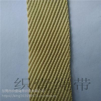 耐磨耐切割 耐高温传输带 阻燃织带 芳纶织带耐酸耐碱 防火带