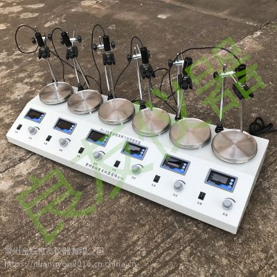 金坛良友HJ-6A 六联数显磁力搅拌器 磁力搅拌机