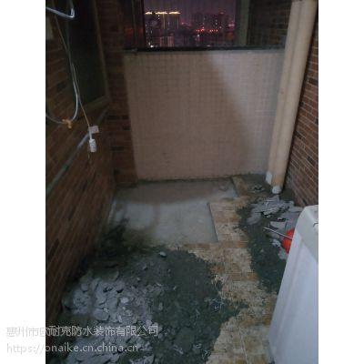 惠州市卫生间洗手间防水工程水固化堵漏补漏\马安防水补漏公司