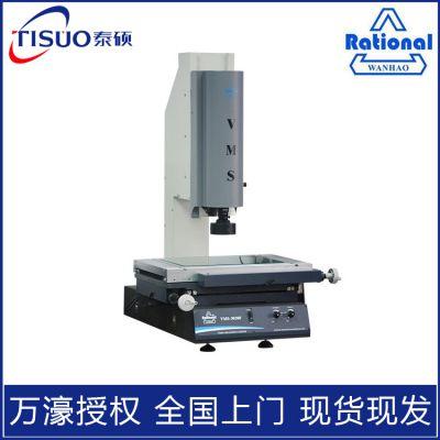 ***台湾万濠二次元测量仪 影像仪2.5次元影像测量仪 VMS-3020F